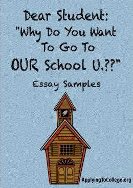 Read These Examples of Top College Essays C2 Education